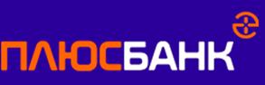 ОАО «Плюс Банк»