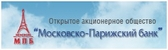 Открытое акционерное общество «Московско-Парижский банк»